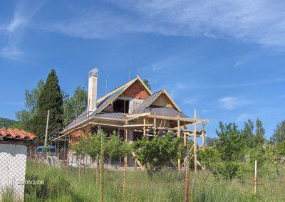Къща №3